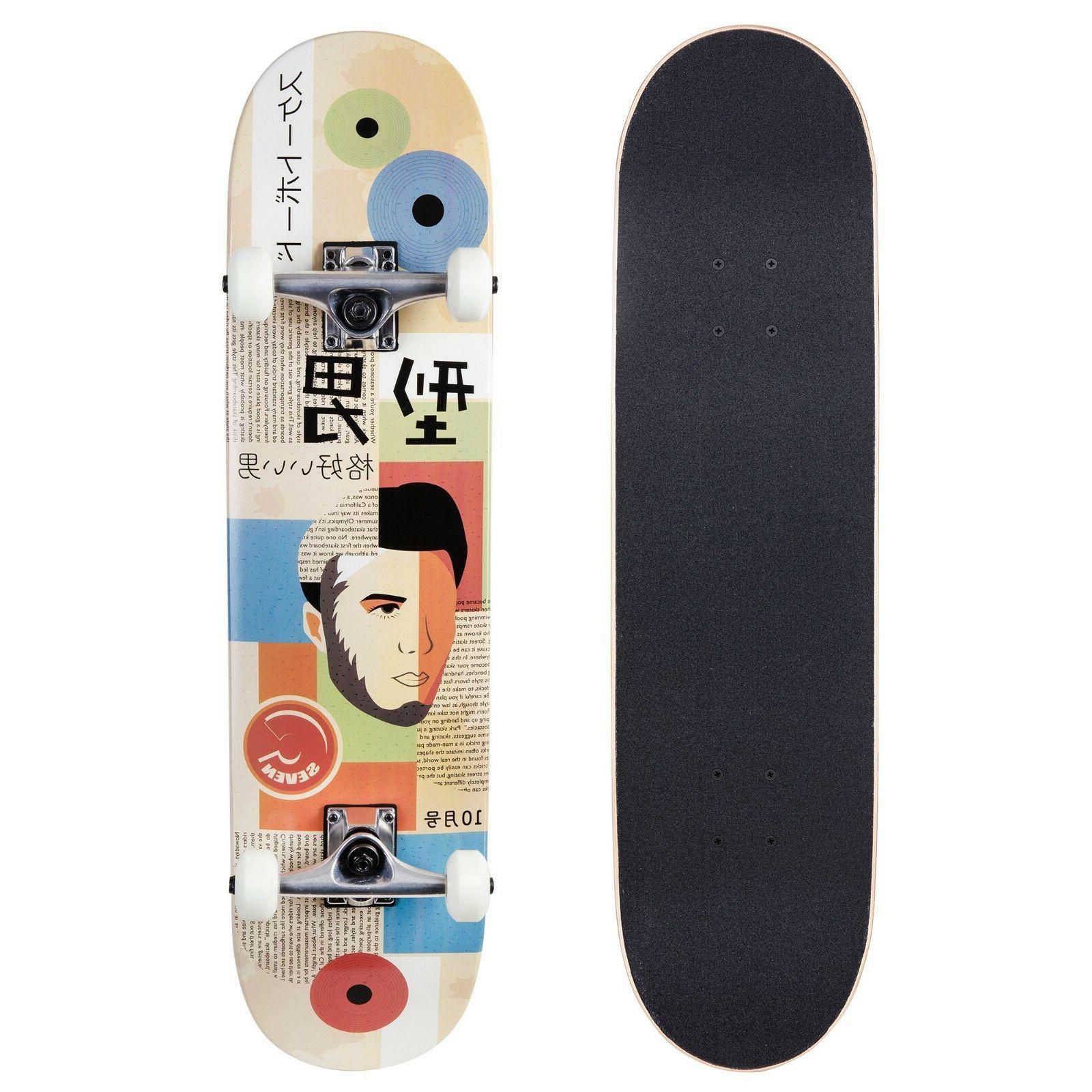charleston complete 7 75 skateboard 5 inch
